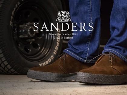 Английская обувь Sanders. Наследие братьев из Нортгемптона.